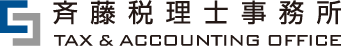 斉藤税理士事務所